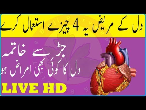 Heart Problems Solution With Home Remedy - A Magical Natural Remedy to Heart Blockage Just One Night - 동영상