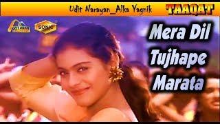 Mera Dil Tujhape Marata Hai ((Sonic Jhankar)) Taaqat(1995))_with   Dolby Digital   GEET MAHAL