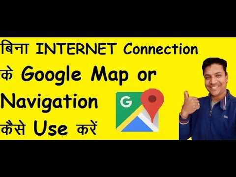 How To Use GPS Navigation WITHOUT Internet On Android And IPhone | GPS Mr.Growth