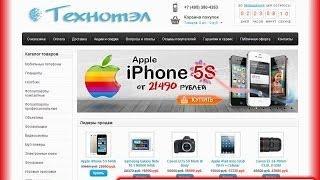Отзывы: Интернет-магазин Technotel24.ru (Технотэл)(Отзывы: Интернет-магазин Technotel24.ru (Технотэл) Осторожно, мошенники! Интернет-магазин Technotel24.ru (Технотэл), 2013-10-30T20:35:56.000Z)