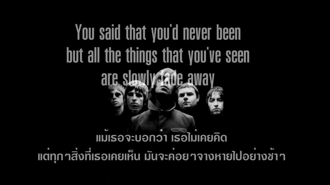 Oasis : Don't Look Back in Anger [Lyrics] Oasis: Don't ...