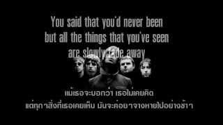 Don't look back in anger - Oasis (lyrics) แปลไทย