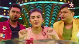 #ভ্যাবাচ্যাকাSeason 2 | দ্বিগুন মজা, পেট ফাটানো হাসির ফোয়ারা আর ফাটাফাটি Entertainment নিয়ে !