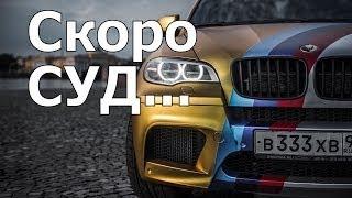 Сергей Жорин про Давидыча (20.01.2017)...