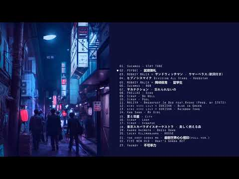 japanese songs you should listen if you feel with a party mood  a big funky playlist