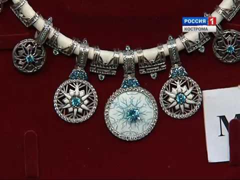 В Костроме показали современные ювелирные украшения