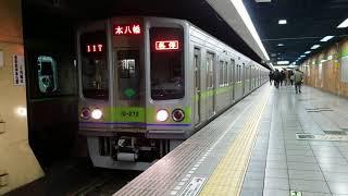 都営新宿線10-270F 神保町駅発車