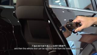 BMW X3 - Child Safety Lock on Rear Doors