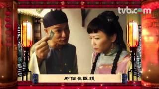 Repeat youtube video 舌劍上的公堂 - 主題曲:《兩句》by 鄭俊弘、田蕊妮 (TVB)