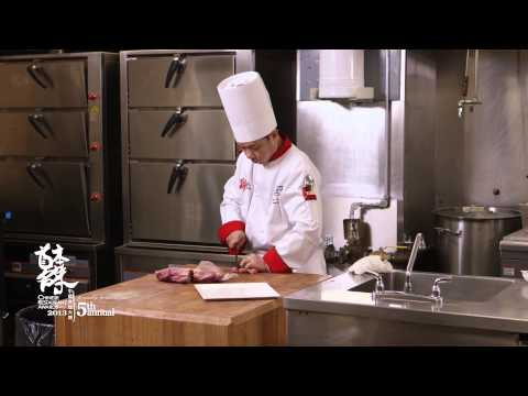 「廚 Chinese Master Chefs」- a special project of the 5th annual Chinese Restaurant Awards