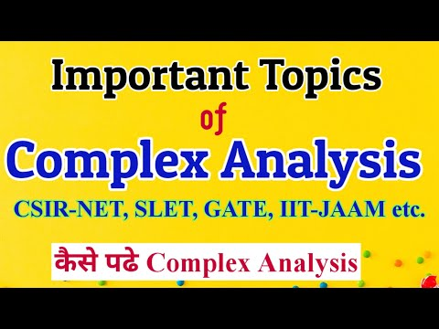 Important Topic||CSIR NET Mathematics||Complex Analysis