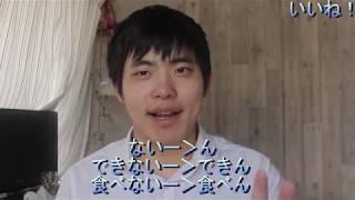 Học tiếng Nhật - Cùng học tiếng vùng Kyushu
