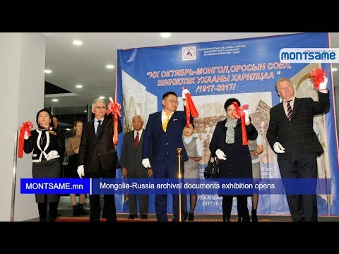 Mongolia Russia archival documents exhibition opens