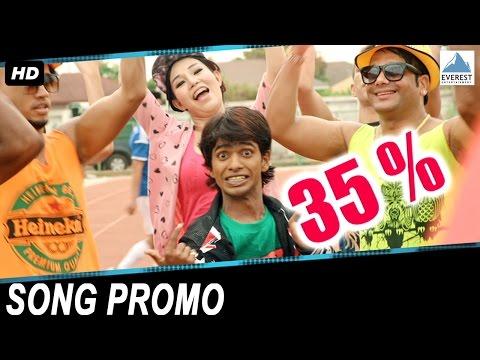 35 % Katthavar Pass Title Song Teaser - New Marathi Songs 2016 | Rohit Raut | Sameer Saptiskar