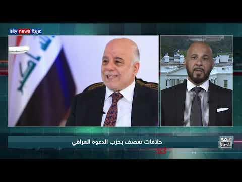 إيران.. والسعي للسيطرة على الأحزاب العراقية  - نشر قبل 10 ساعة