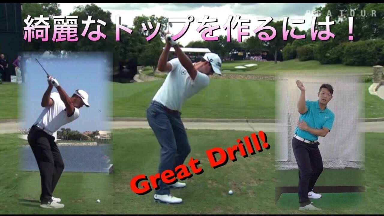 ゴルフ ダウン スイング 右 肘