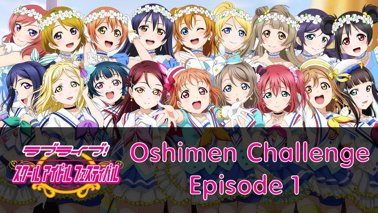 love live school idol festival oshimen challenge episode 1 who