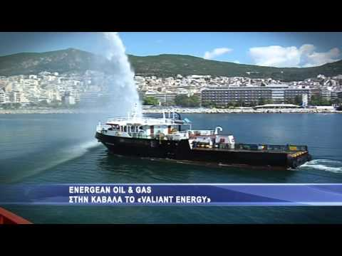 Offshore supply boat Valiant Energy in Kavala