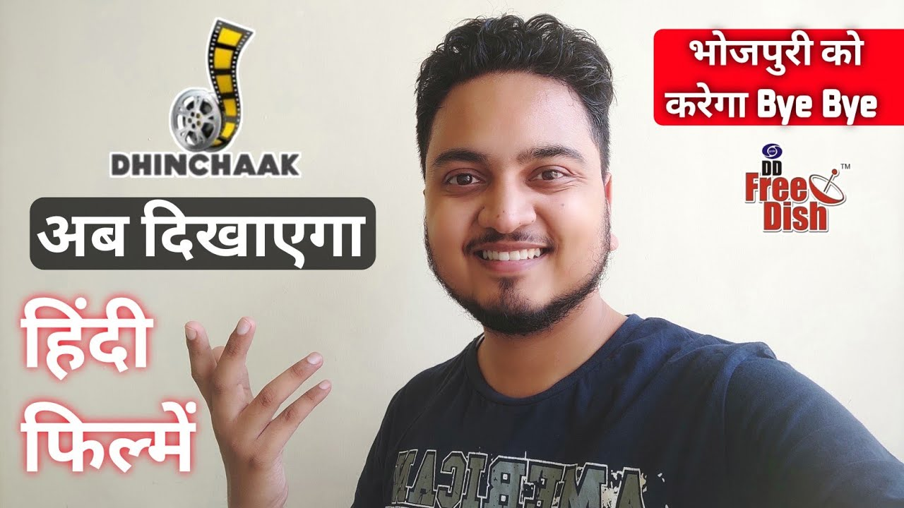 Dhinchaak going to convert 24*7 Hindi Movie Channel 🔥   dd free dish