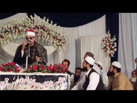 Qari Mamdouh Amirقاري ممدح عامر