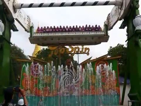 Essel world top spin ride