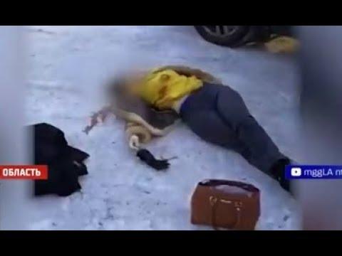 В Подмосковье Мужчина Прямо на Улице Зарезал Свою Бывшую Супругу