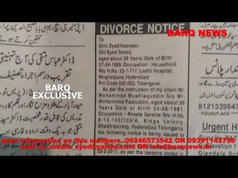 Barq Newstalaaq Aur Akhbaar Watch This Exclusive Report By Barq