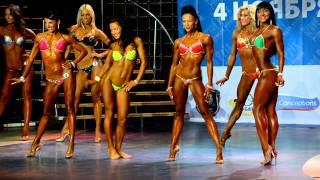 Гран При Fitness House 04.11.2012 - Фитнес-бикини