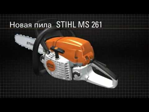 Stihl ms 261 c mq youtube - Stihl ms 261 ...