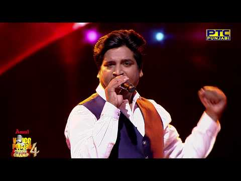 Vineet Khan | Live Performance | Semifinal 02 | Voice Of Punjab Chhota Champ 4