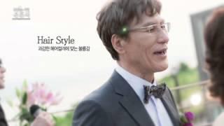 [I♡Beauty&Health] 25년간의 사랑…