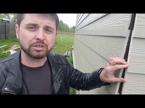 Монтаж фиброцементного сайдинга Cedral Кедрал. Видео с объекта.