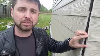 видео Монтаж фасадов с фиброцементным сайдингом
