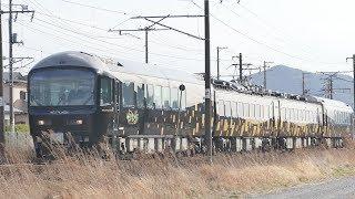 臨時列車「ジパング花めぐり号」@宮城県岩沼市