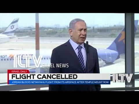 UAE Flight Cancelled - Rob Geist-Pinfold