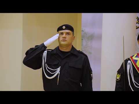 Вручение знамени УФССП России по Оренбургской области