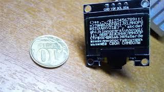 FLOWCODE УРОК 98 макрос SSD1306 часть 3