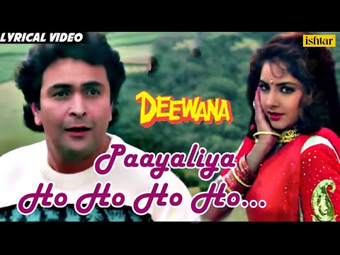 Payaliya - Lyrical Video | Deewana | Divya Bharti & Rishi Kapoor | 90's Evergreen Romantic Song