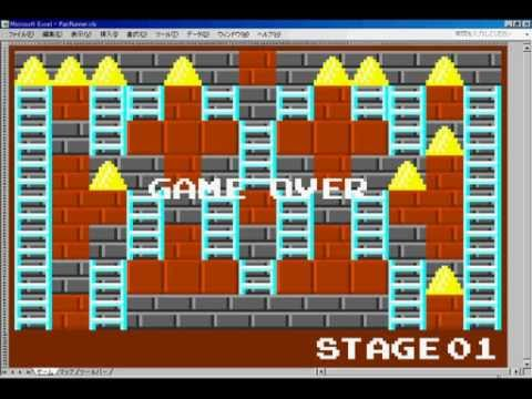 Excel Vba Game Game Like Pacman And Loderunner