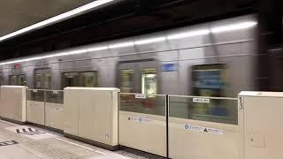 福岡市営地下鉄1000系貝塚行き西新駅到着&発車