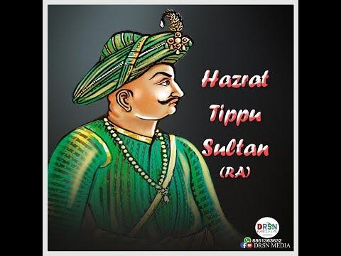 Tippu Sultan Malayalam Song  2017