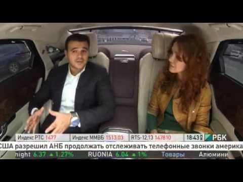 """Эмин Агаларов в программе """"Бизнес в движении"""""""