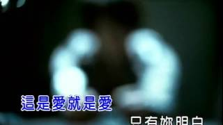 JJ Lin - The Killer [Sha Shou]