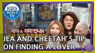 JeA and Cheetah's tip on Finding a Lover [Happy Together/2019.02.07]