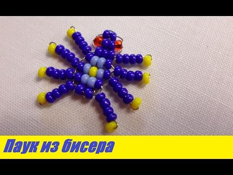 Паук из Бисера Методом Параллельного Плетения для Начинающих / Spider From Beads!
