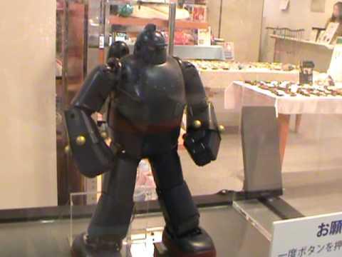 生誕50周年・神戸空港開港記念 「鉄人28号ロボット」