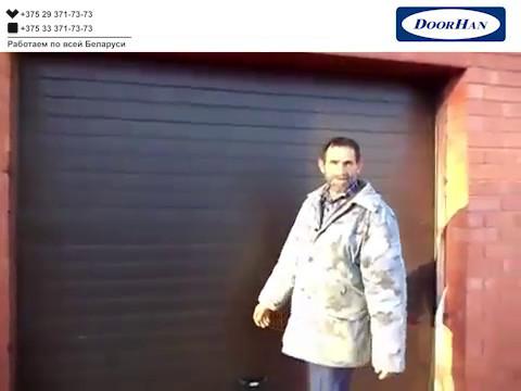 Настройка пульта ДорХан привода сдвижных ворот Sliding - YouTube