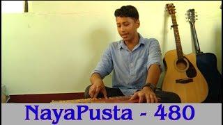 NayaPusta - 480