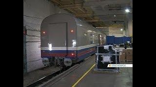 В Красноярск поступило семь инновационных почтово-багажных вагонов