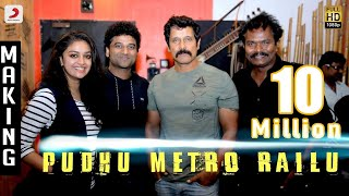 Saamy² - Pudhu Metro Rail Making Video | Chiyaan Vikram, Keerthy Suresh | Devi Sri Prasad | Hari.mp3